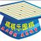 青島棋棋樂圍棋